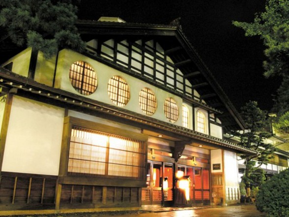 Guinness World Records of the Oldest Hotel, the Hoshi Ryokan Hotel - Facade