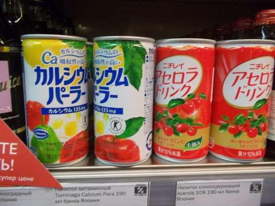 Japanese Drinks designs